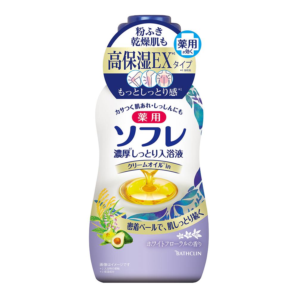 フローラル ホワイト フローラル系の人気香水ランキング10選♥【2021年版】